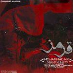 دانلود آهنگ محمد ان ار قرمز