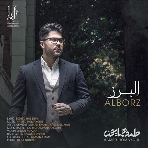 دانلود آهنگ حامد همایون البرز