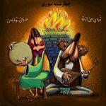 دانلود گلچین آهنگ های چهارشنبه سوری
