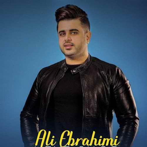 دانلود آهنگ علی ابراهیمی عاشقتوم