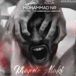 دانلود آهنگ محمد ان آر خنده الکی